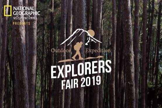 """คนที่รักการเดินทางต้องปักหมุดงาน """"NG Explorer Fair"""""""