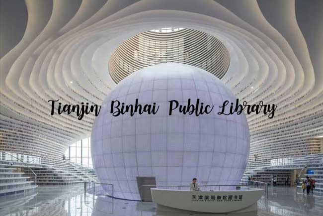 Tianjin Binhai Public Library หอสมุดแห่งใหม่ที่จีน